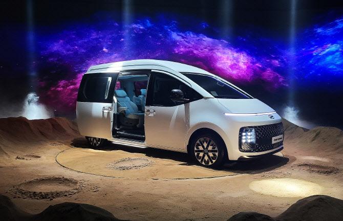 우주선 닮은 현대차 다목적차량 '스타리아'
