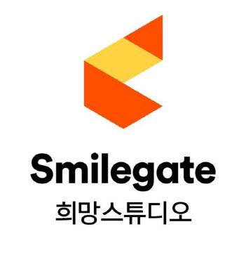 스마일게이트, 취약계층 아동 IT창작 지원활동 '팔레트' 성료