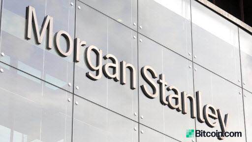 """모건스탠리 """"중앙은행 발행 디지털화폐, 비트코인에 위협 안돼"""""""
