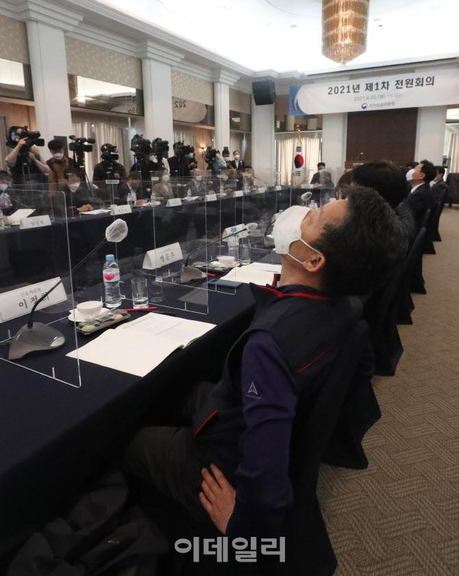 [포토]올해 처음 열린 최저임금위원회 전원회의