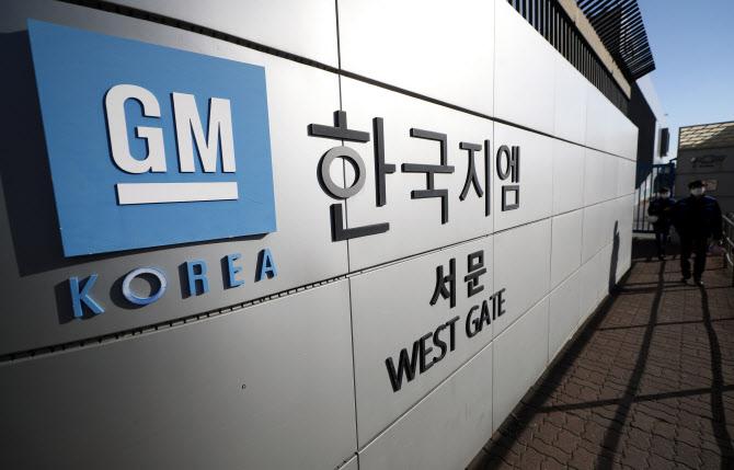 車 반도체 부족 사태에… 한국GM 부평·창원공장 감산