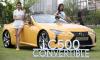 [포토]렉서스코리아, 20주년 스페셜 에디션 'LC 500 컨버터블' 선보여