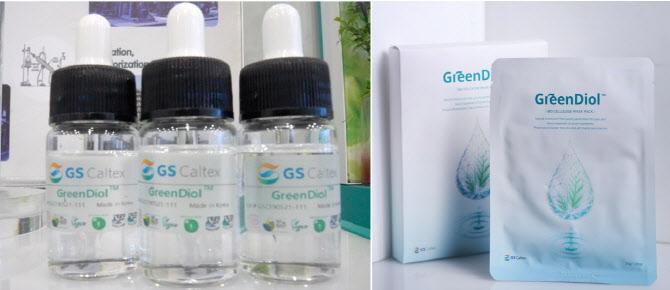 '친환경 바이오 원료·폐플라스틱 재활용 소재' 개발..탄소제로 앞장