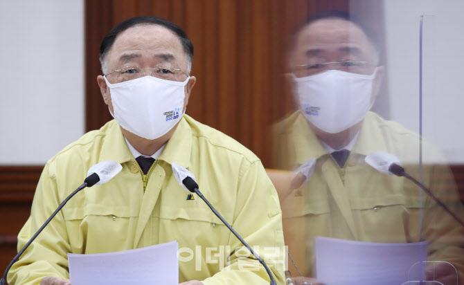 [포토] 홍남기 대행, 중대본회의 주재