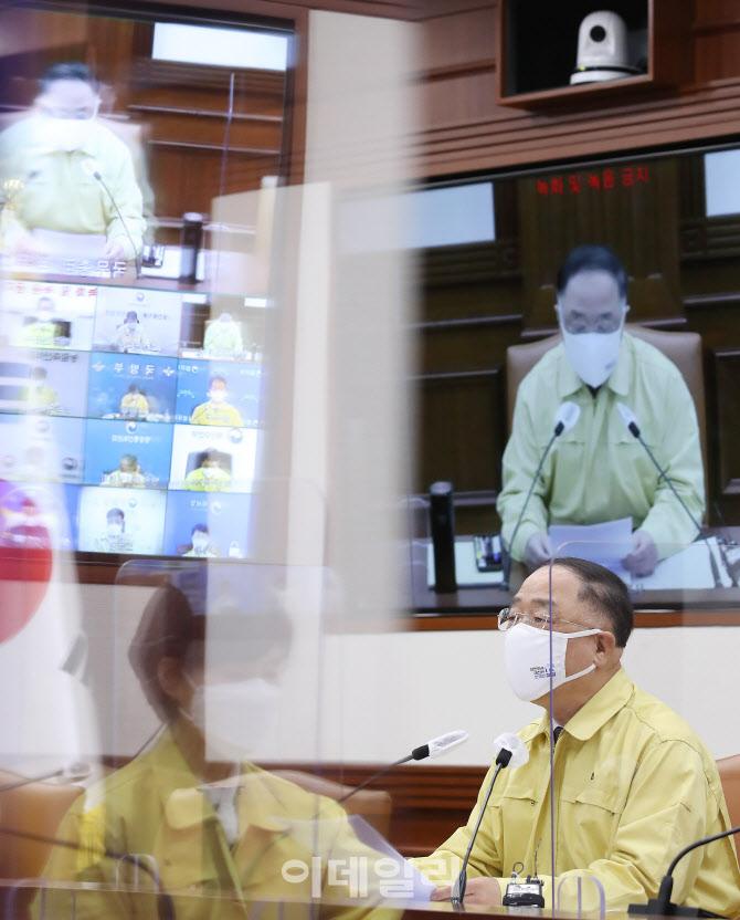 [포토] 중대본회의 발언하는 홍남기