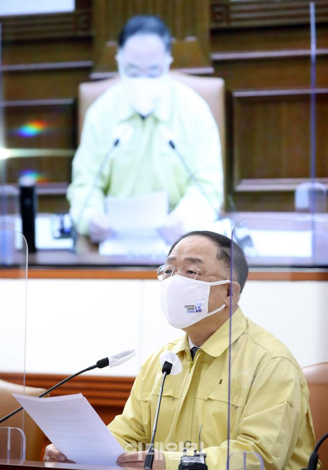 [포토] 중대본회의 발언하는 홍남기 대행