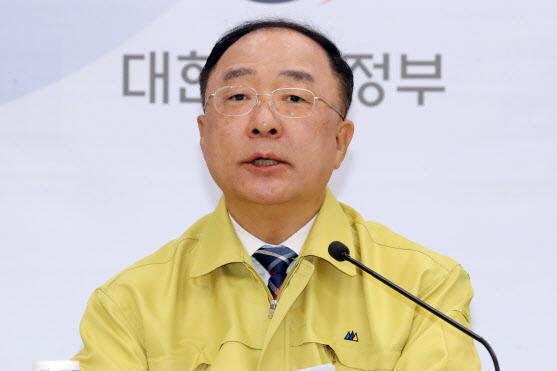"""[속보]홍남기 """"국내백신 개발에 강력한 재정지원"""""""
