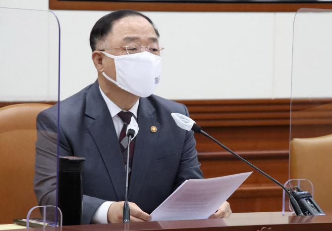 """국산백신 개발 속도전…홍남기 """"강력한 재정지원""""(종합)"""