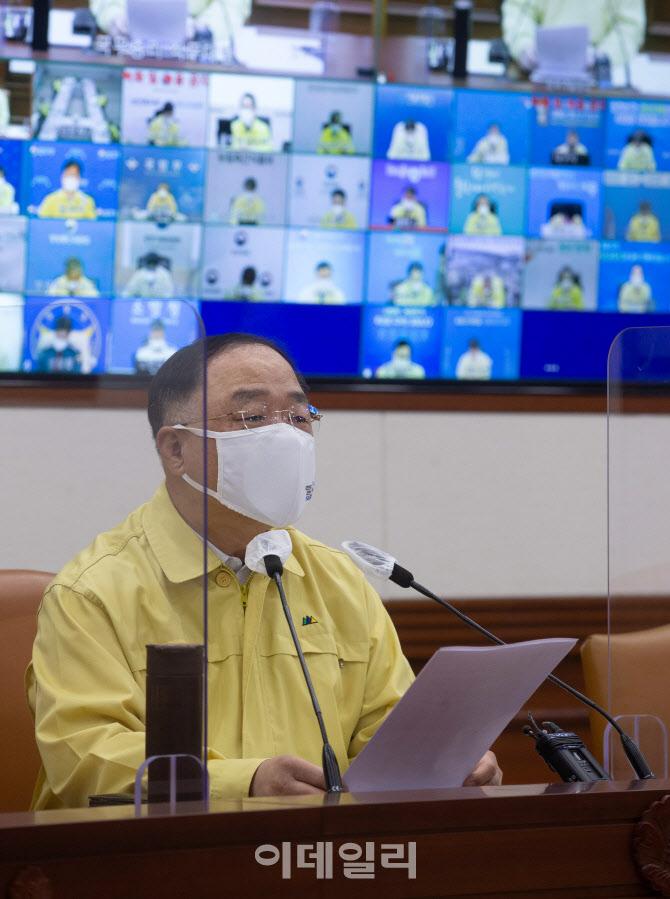[포토]모두발언하는 홍남기 총리 직무대행