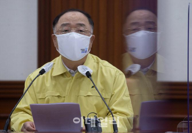 [포토]홍남기 직무대행, 코로나19 대응 중대본 회의 주재