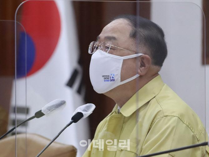 """[포토]홍남기 """"특별방역관리주간, 연장 않기로 결정"""""""