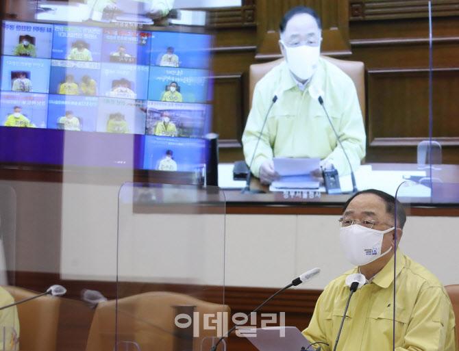 """[포토]홍남기 직무대행, """"특별방역관리주간, 연장 않기로 결정"""""""