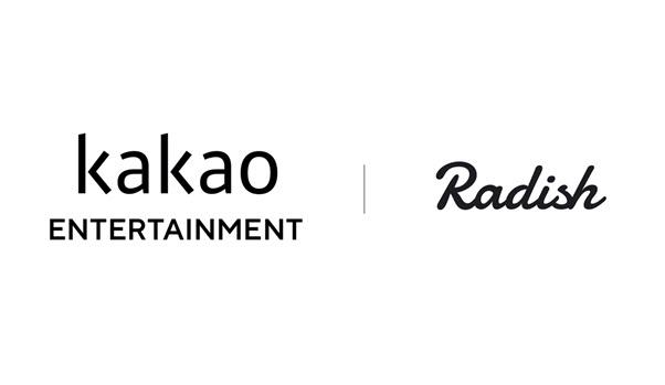 카카오, 美 웹소설 플랫폼 '래디쉬' 5000억에 인수 완료