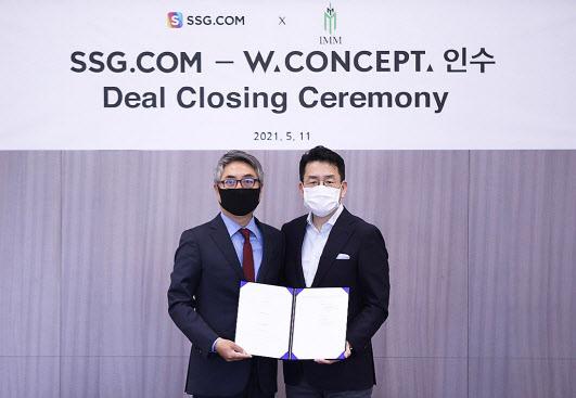 """SSG닷컴, W컨셉 인수 마무리…""""패션분야 큰 시너지 낼 것"""""""