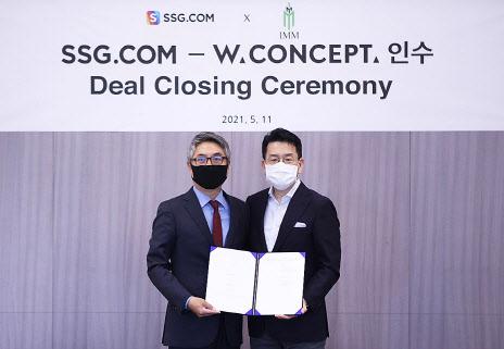 """SSG닷컴, 'W컨셉' 인수 완료…강희석 대표 """"패션 시너지 낼 것"""""""