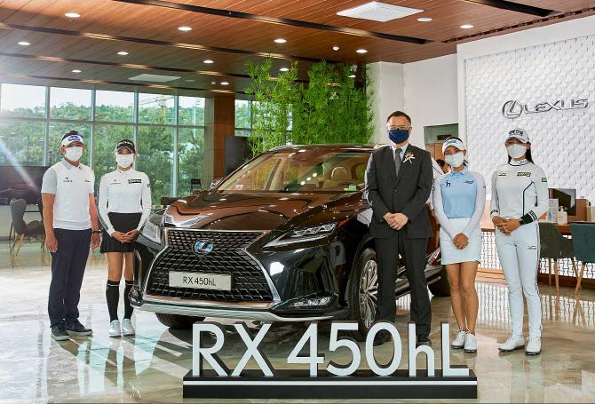 렉서스코리아, RX 450hL 모델 홍보대사에 프로골퍼 4명 선정