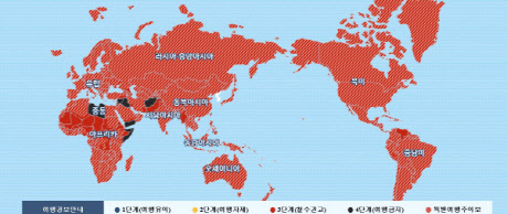 외교부, 전세계 특별여행주의보 5차 연장…내달 15일까지