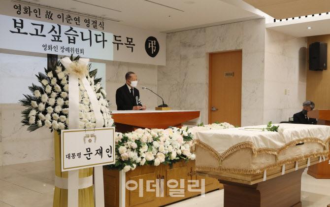 [포토]고 이춘연 영화인회의 이사장 영결식
