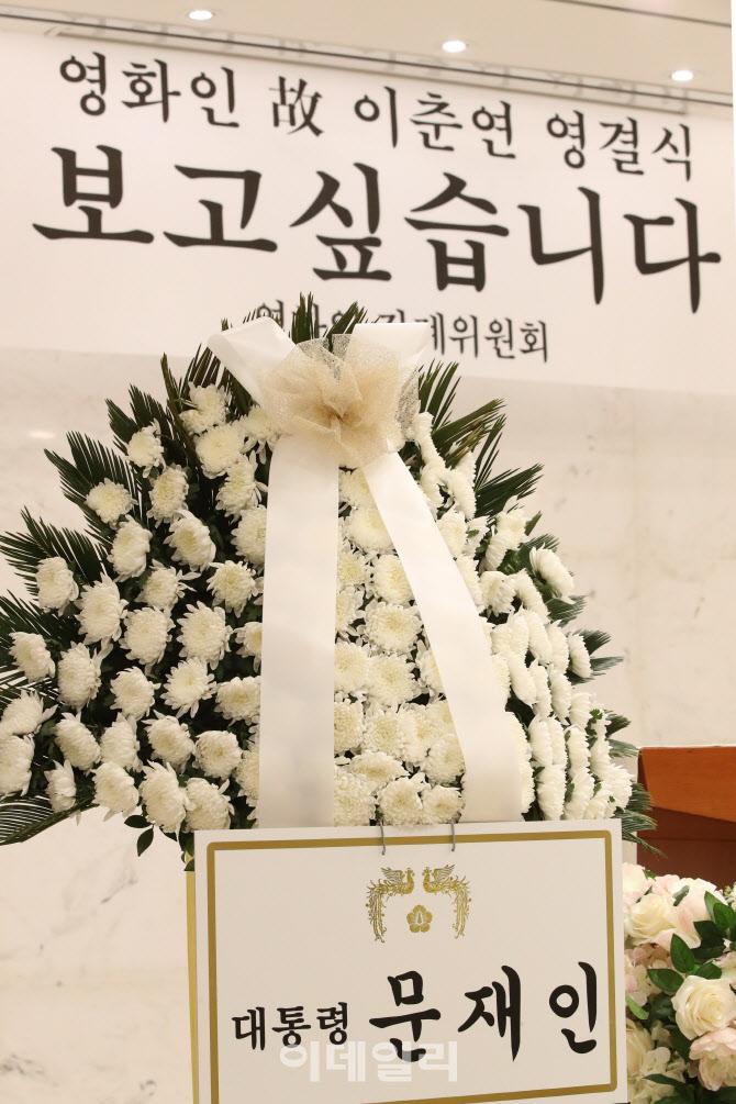 [포토]이춘연 영화인회의 이사장, 문재인 대통령의 화환