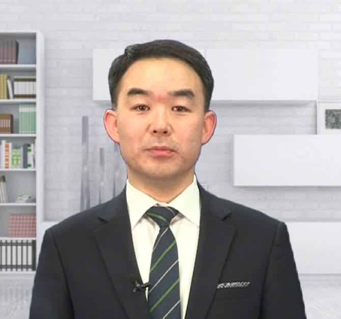 '한진그룹 공격' 정정보도 청구한 채이배 전 의원…法 '기각'