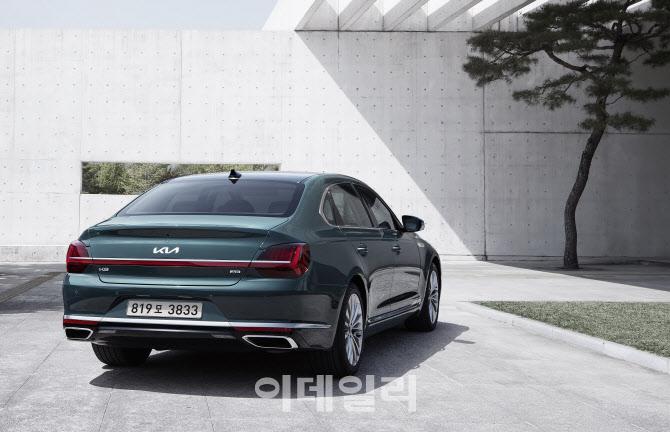 기아, K9 상품성 개선모델 외관 공개..`새로운 방향성 제시`