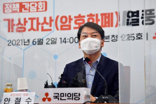 """안철수 """"정부 암호화폐 인식 한심한 수준"""""""