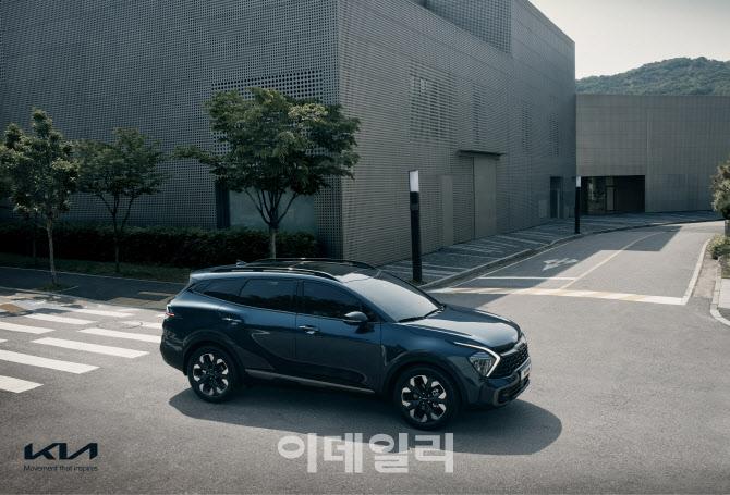 `역동적이고 심플하다`..기아, 신형 스포티지 디자인 공개