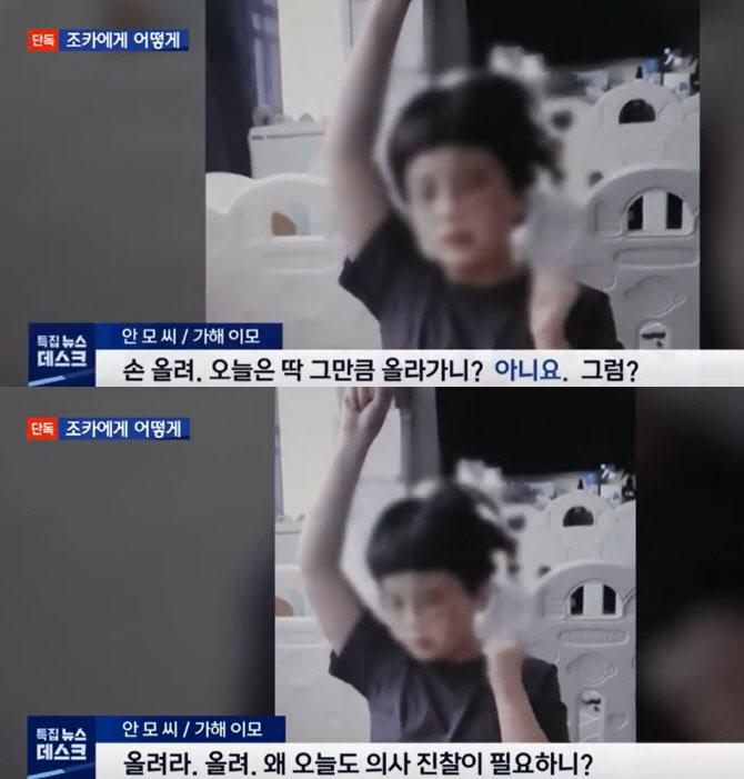"""""""귀신 쫓아줘""""…'조카 물고문 살해' 이모에 범행도구 준 친모"""