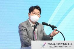 스마트 모빌리티 엑스포 축사하는 권성동 공동대표