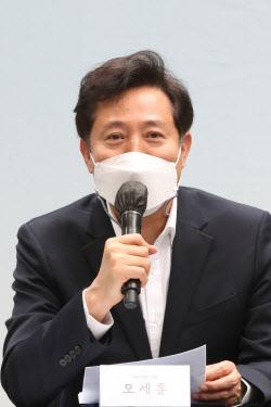 인사말하는 오세훈 서울시장