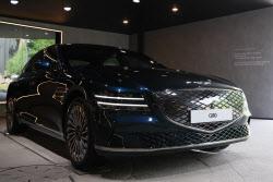 현대차, 제네시스 G80 전동화 모델 공개