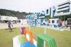[포토]스마트 모빌리티 엑스포, 국내 기업이 대거 참여