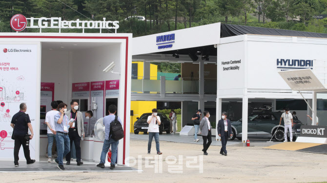 서울 스마트 모빌리티 엑스포