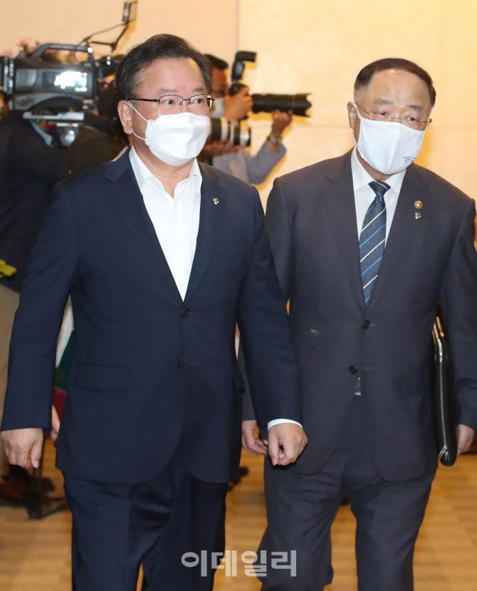 [포토]회의장 입실하는 김부겸 총리-홍남기 부총리