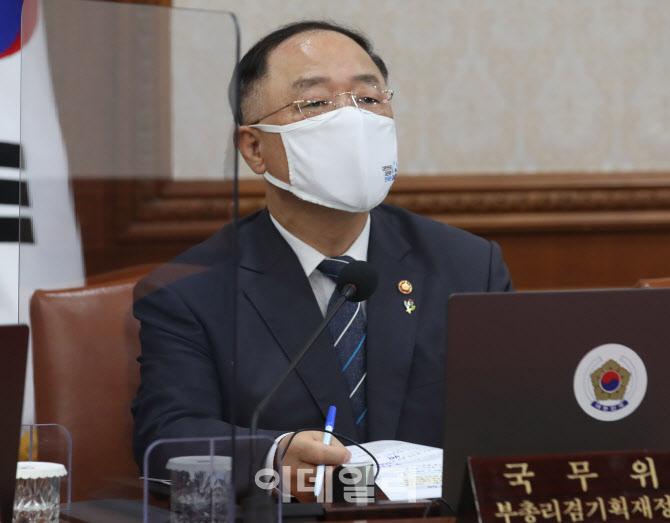 [포토]총리 발언 경청하는 홍남기 부총리