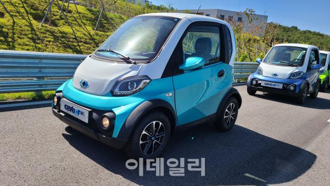 [타봤어요] 거리에 나타나면 시선집중…초소형 전기차 `쎄보-C SE`