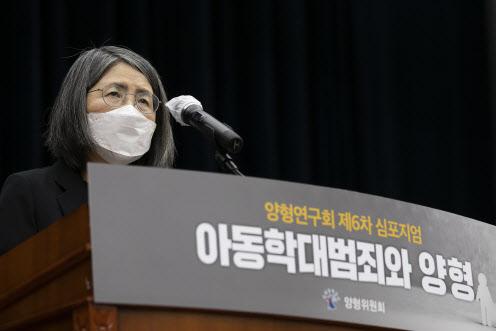 """양형委, 아동학대 심포지엄 개최…""""처벌불원 감형 안 돼"""""""
