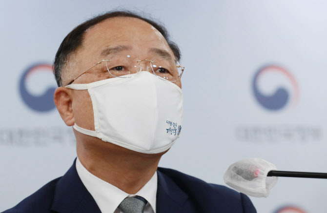 """홍남기 """"반도체 등 BIG3산업에 내년 5조 이상 재정 지원"""""""