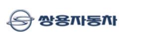 """[속보]쌍용차 """"국내외 총 9개 투자자 인수의향서 제출"""""""