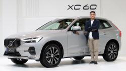 볼보코리아, 중형 SUV '신형 XC60' 한국 상륙
