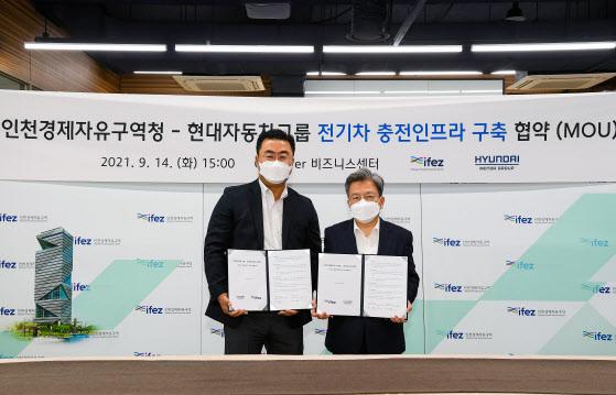 현대차그룹, 인천에 초고속 전기 충전기 106기 설치‥인프라 확충 `박차`