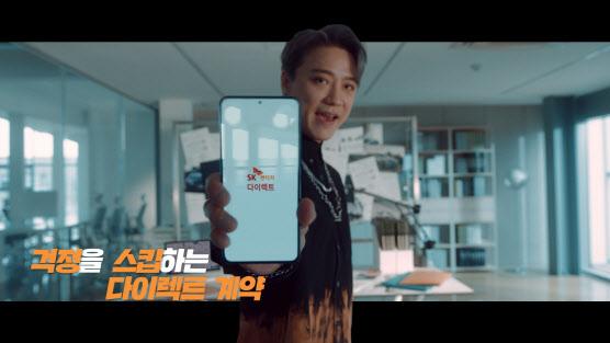 SK렌터카, 래퍼 `아웃사이더` 모델로 한 이색 광고 캠페인