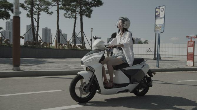 현대케피코, 전기이륜 구동시스템 `MOBILGO` 출시