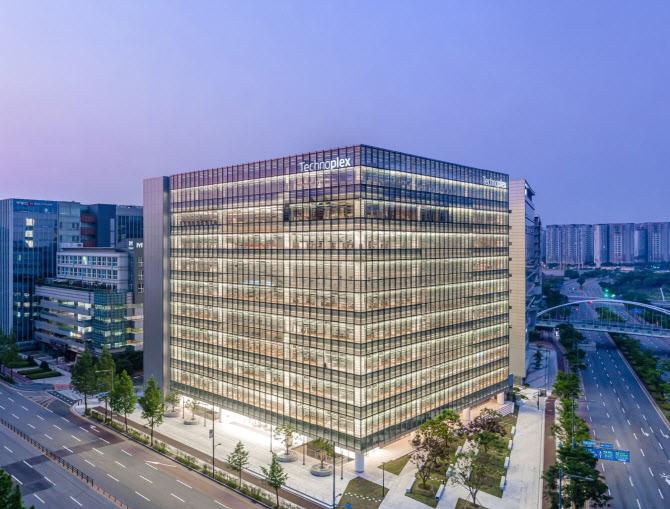 한국타이어, 지속가능한 천연고무 공급망 구축 정책 공표