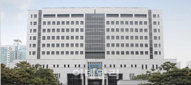 법원, 강제징용 피해자 압류  '미쓰비시' 자산 첫 매각 명령