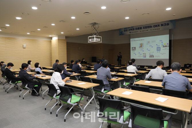 사학연금, 준정부기관 최초 신목표관리체계 도입