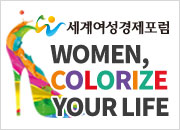 송현주 삼성전자 상무 '변화의 순간, 주저 말고 붙잡아라'