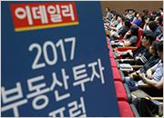고종완 원장 '서울 집값 4~5년간 안오른다'