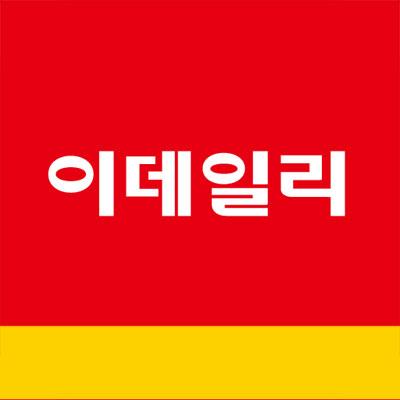 [특징주]한빛소프트, '오디션' e스포츠화 정식 종목 채택 기대감↑