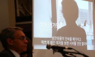 """""""북한 내 성폭력 심각한 수준"""""""